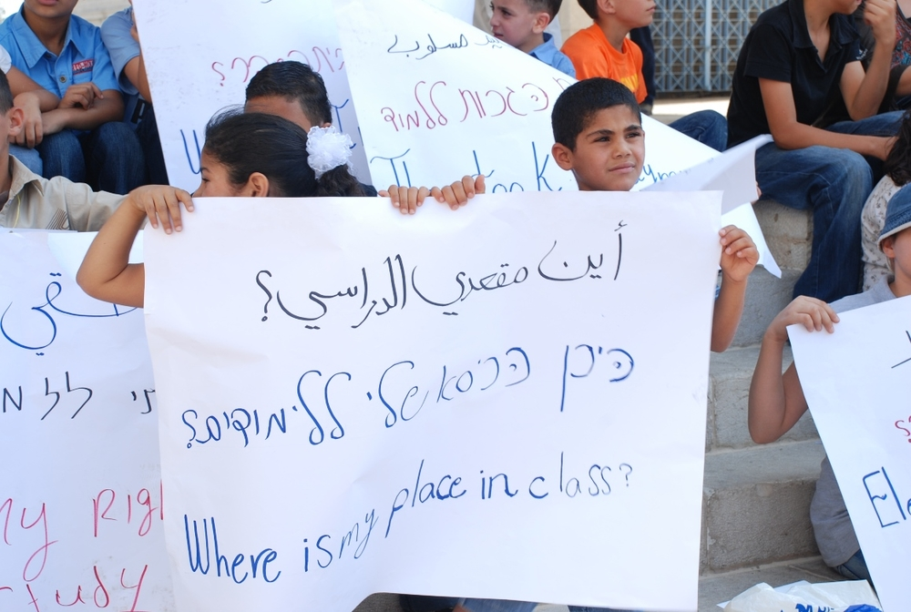 Palestinians protesting the lack of classrooms in East Jerusalem in early September 2008, just after the new school year started.