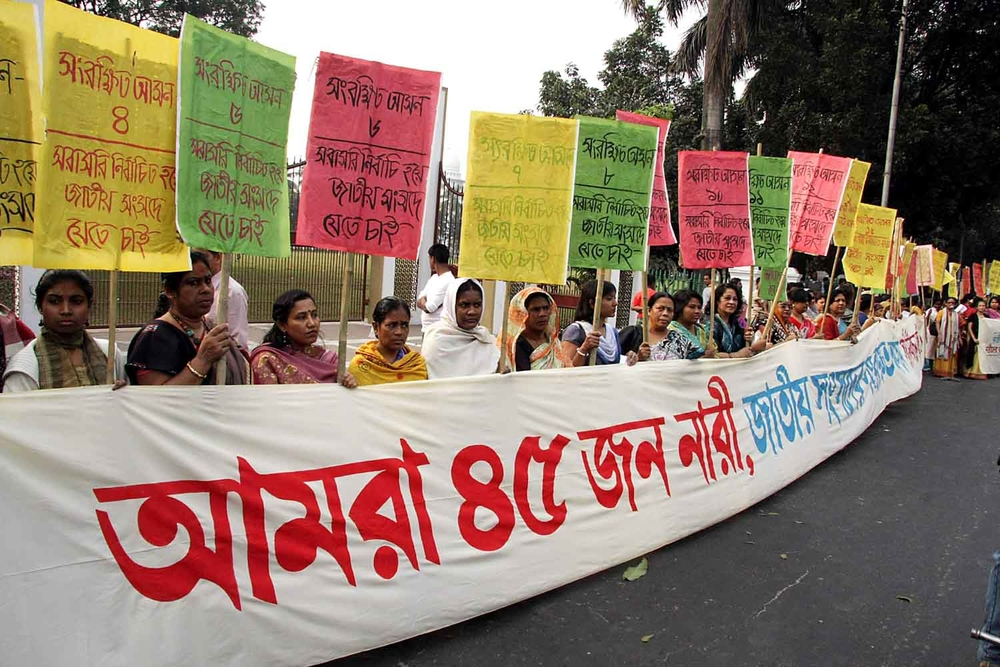 Woman's rights groups held a rally in Dhaka demanding more parliamentary seats for women