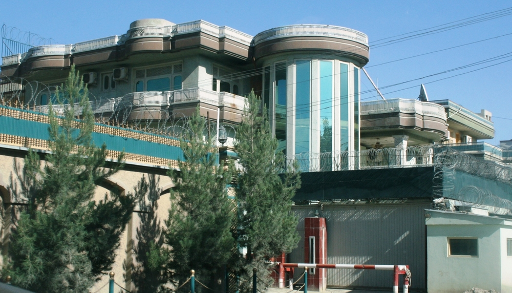 A house in Kabul's posh Shirpur area