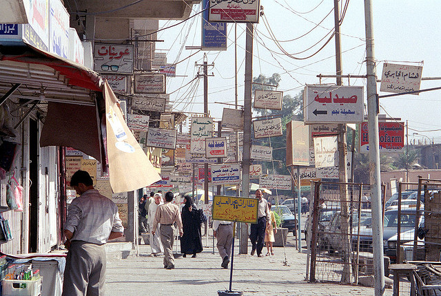 Street in downtown Baghdad