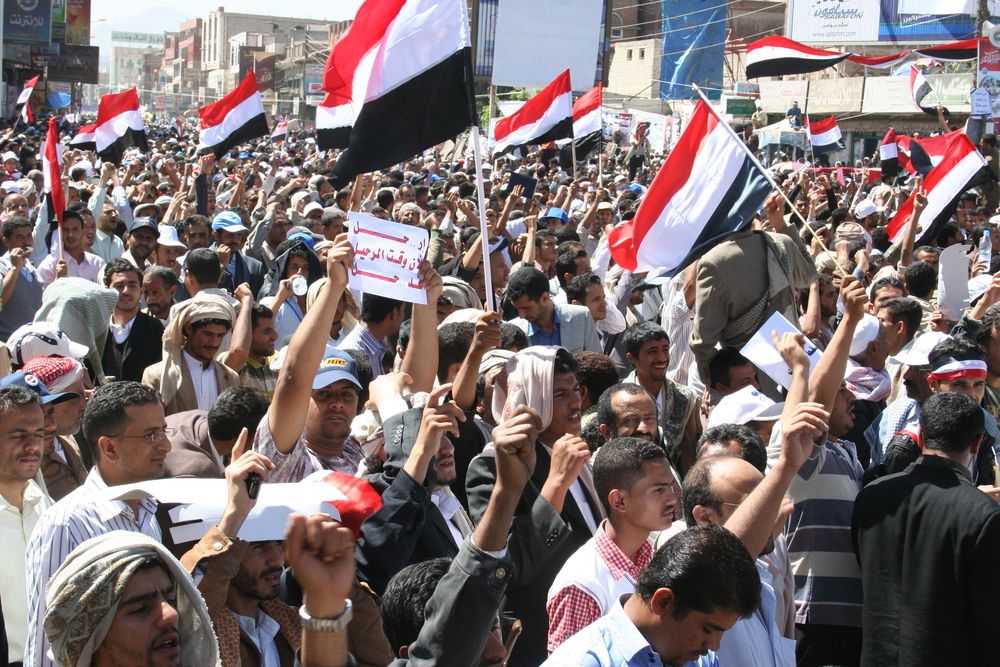 Anti-government protesters, Day of Rage, Sana'a, Yemen
