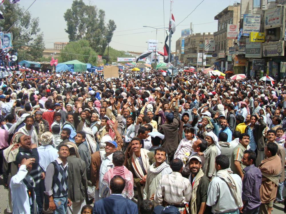 Pro-democracy protesters rallying in Sanaa