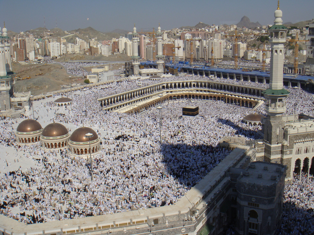 Al-Haram Mosque at the start of Hajj, Mecca
