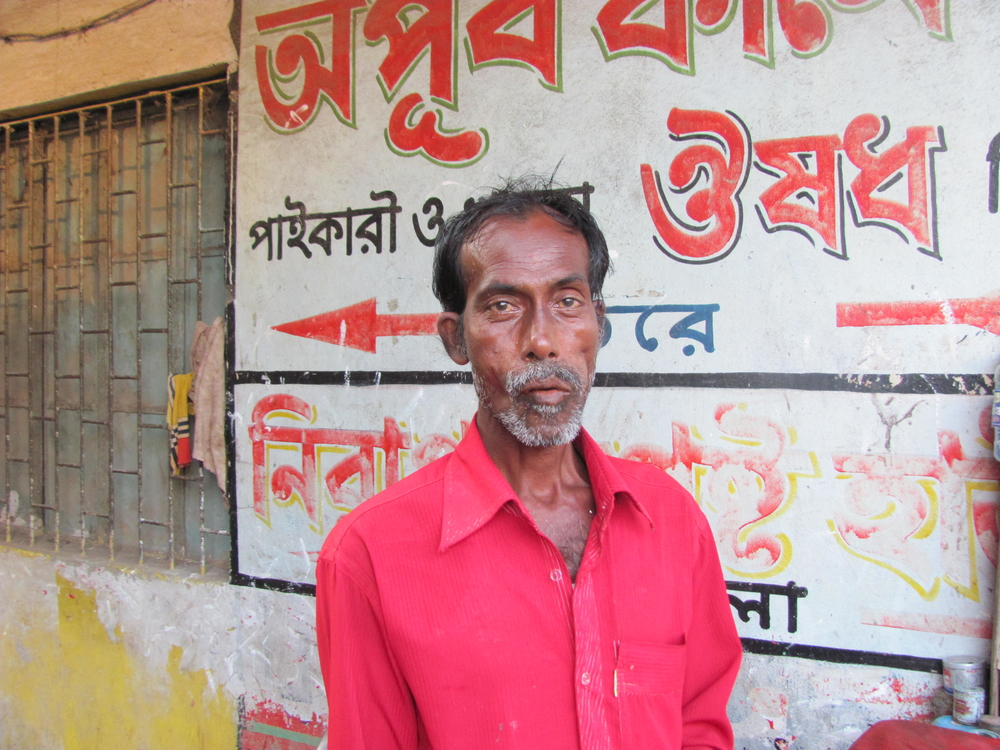 Samir Uddin, a 50 year-old street hawker in the village of Charpara in Mymensing District can barely make ends meet. Of his US$60 monthly income, $50 goes to food