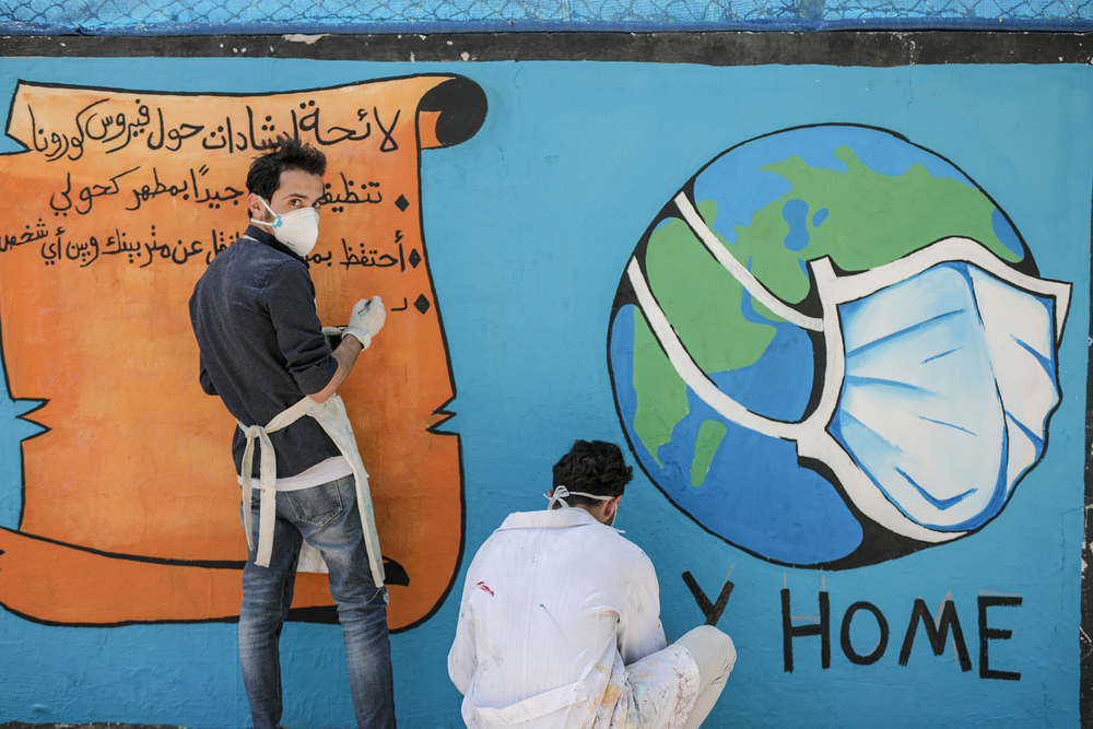 Artists in Gaza City paint a mural